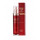 Wonder Serum for Nourishing & Revitalizing -  koncentruotas, atjauninantis serumas